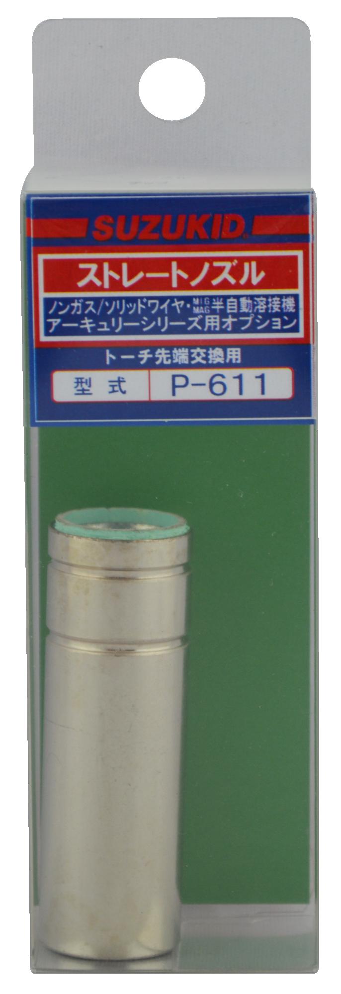 P-611