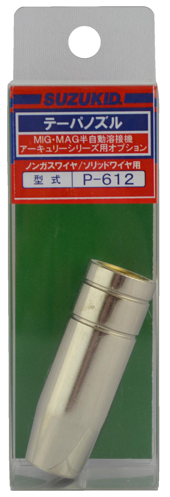 P-612