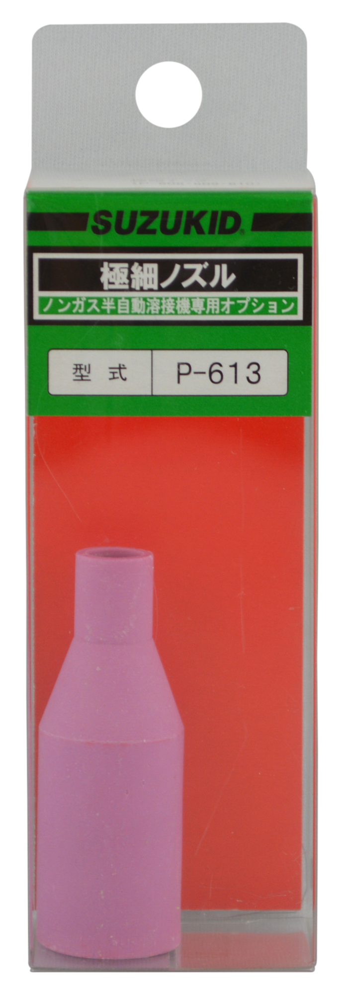 P-613