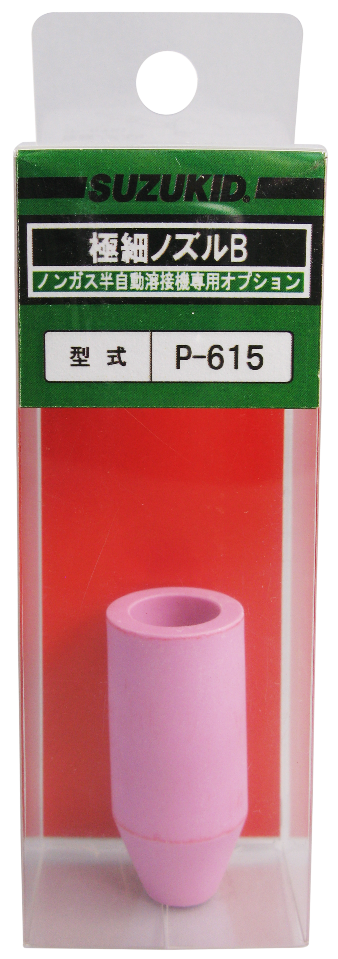 P-615