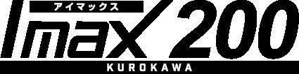 IMAX200